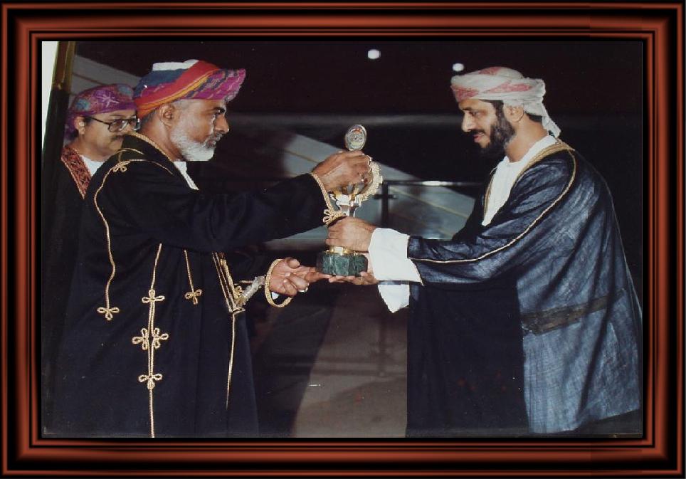 HM Award